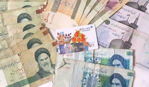 Iraans geld en Iraanse bankpas van Saman bank