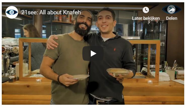 YouTube filmpje All about Knafeh #israel #knafeh #telaviv